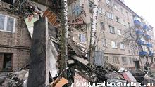 04.04.2020, Russland, Orekhovo-Zuyevo: MOSCOW REGION, RUSSIA - APRIL 4, 2020: A domestic gas explosion has caused a partial collapse of a five-storey apartment building section at Gagarina Street, 31, Orekhovo-Zuyevo, one casualty reported, four injured. Emercom/TASS Foto: Emercom/TASS/dpa |