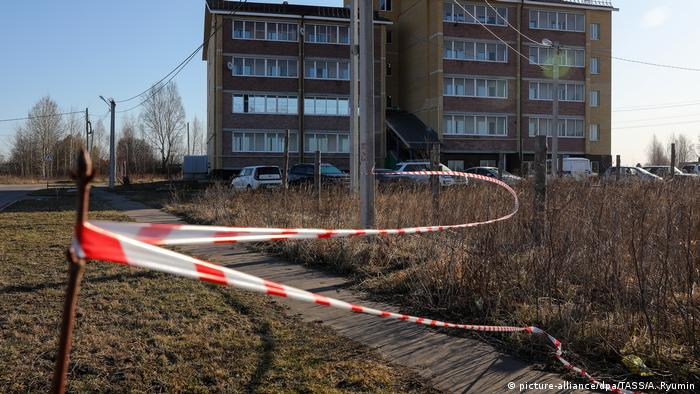 A police tape at the site of a mass shooting in an apartment building in the village of Yelatma, north-eastern Ryazan