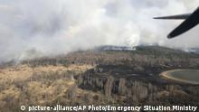 Ukraine Waldbrand in der Speerzone von Tschernobyl