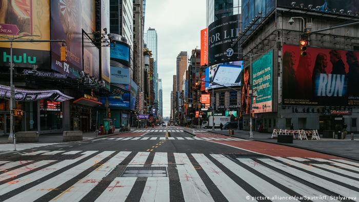 Pusta ulica u New Yorku