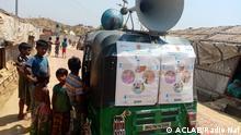 Bangladesch | Rohingya Camp: Lautsprecher des Radio Naf