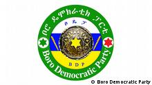 Logo Boro Democratic Party Opposition political parties operating in the Benishangul-Gumuz region has said they support The National Electoral Board decisions to post pond the election following the extension of the Corona virus. Also added transitional governments have to be formed in September, while the ruling party ended his incumbency. One of the opposing party. The Boro Democratic Party's election committee should consult with the opposition when extending the mandate. He said that while the world is worried about Corona, the regional government is ALSO arresting opponents in Benishangu.
