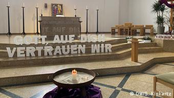Закрытая церковь в Берлине