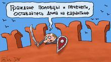 Karikatur Sergey Elkin Coronavirus in Russland