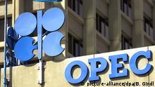 Symbolbild OPEC, Organisation Erdöl exportierender Länder