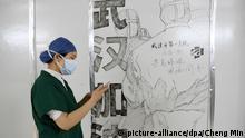 Coronavirus | China | Ärztin in Wuhan