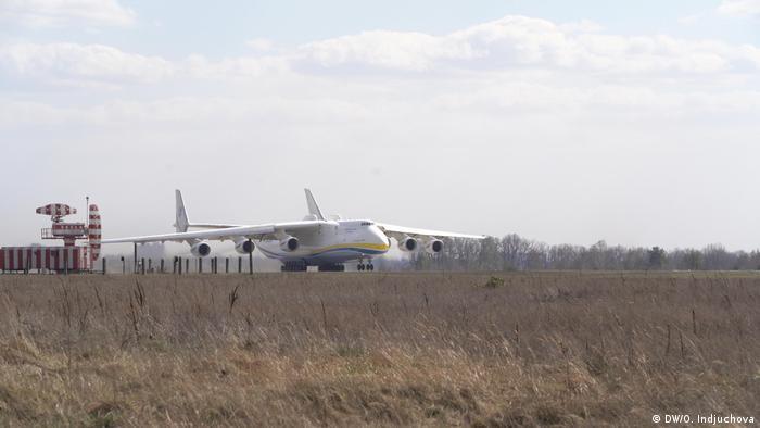 Вантажний літак Мрія