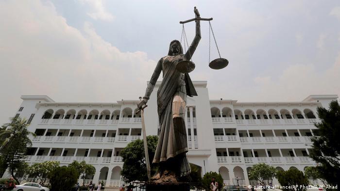 Bangladesh's Supreme Court