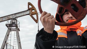 Добыча нефти в Ханты-Мансийском автономном округе