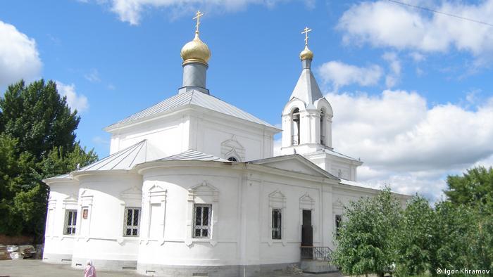 Церковь во имя Покрова Пресвятой Богородицы в Оренбурге