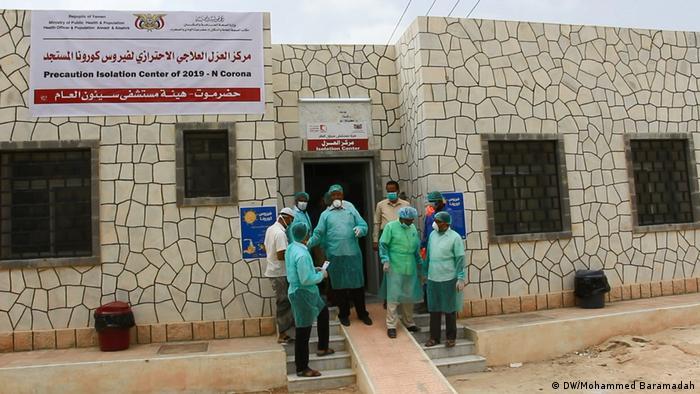 مركز العزل الصحي في مدينة سيئون بجنوب اليمن