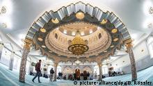 Abu Bakr-Moschee in Frankfurt