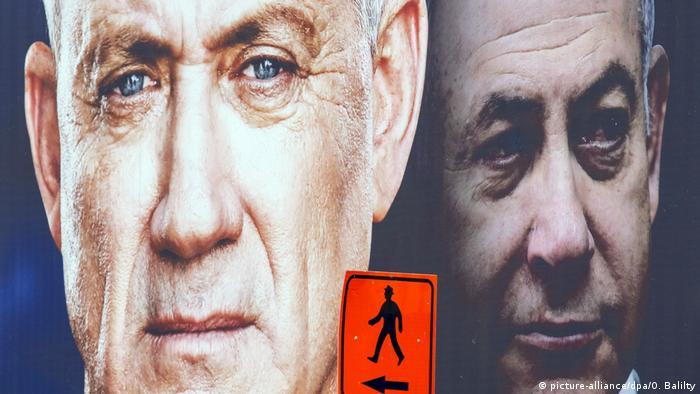 Israel | Symbolbild zur Regierungsbildung Gantz und Netanjahu (picture-alliance/dpa/O. Balilty)