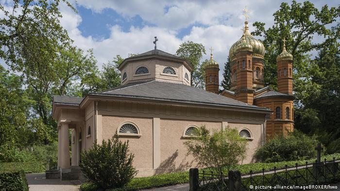Церковь Марии Магдалины в Веймаре