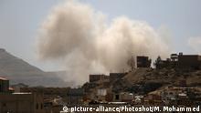 Jemen Corona-Pandemie | Luftschlag auf Sanaa