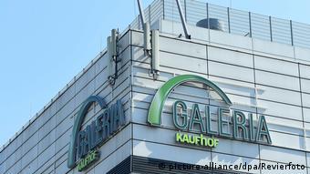 Galeria Karstadt Kaufhof в Дюссельдорфе