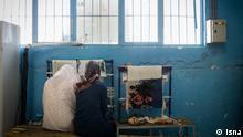 Gharchak-Gefängnis Iran Gharchak, Frauengefängnis, Iran