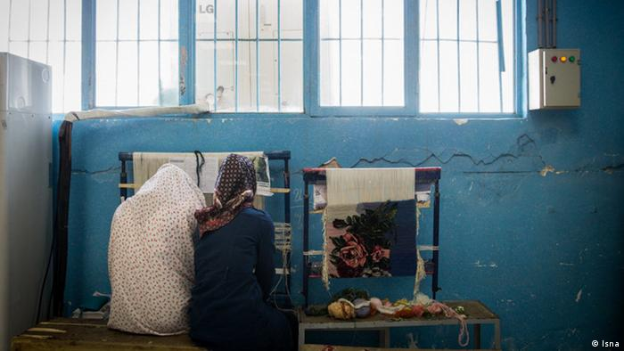 Gharchak-Gefängnis Iran