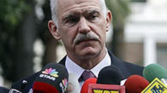 Georgis Papandreou