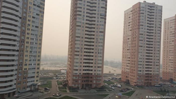 Київ, Дарницький район, Україна, забруднене повітря