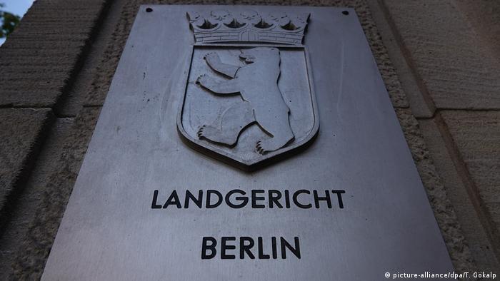 Земельный суд Берлина