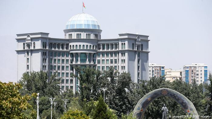Tajik parliament