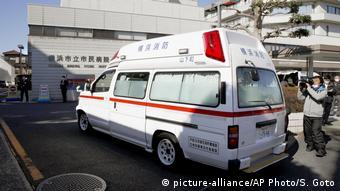 Japan Coronavirus Hospital in Yokohama