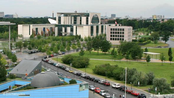 Детский сад бундестага, посольство Швейцарии и Ведомство федерального канцлера