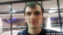 Deutschland | Austauschstudent Michail Nowoselow | Flughafen Frankfurt | Coronavirus