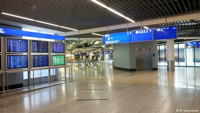 صالة الترانزيت في مطار فرانكفورت