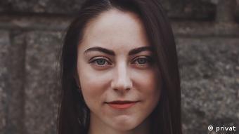 Карина Меркурьева