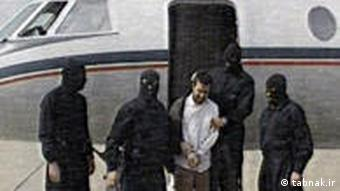 عبدالمالک ریگی، رهبر گروه جندالله پس از دستگیری