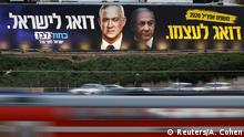 Israel Wahlplakate Benny Gantz und Benjamin Netanjahu