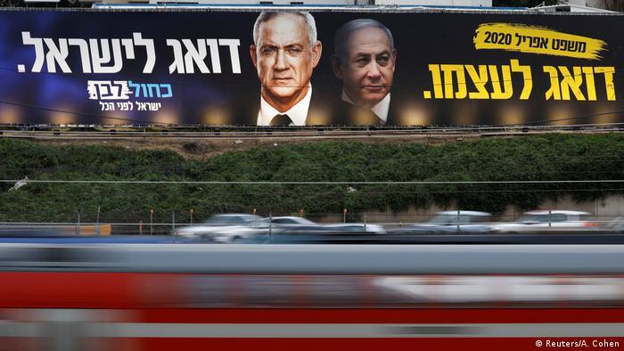 Ганц и Нетаньяху объявили о создании большой коалиции в Израиле