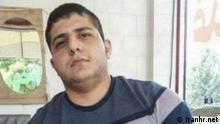 Shayan Saeedpour Iran jugendlicher Straftäter hingerichtet EINSCHRÄNKUNG