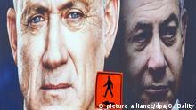 Isael Ramat Gan | Wahlplakat - Benny Gantz und Benjamin Netanjahu