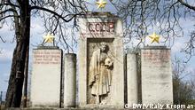 Deutschland | Sowjetischer Ehrenfriedhof | Sowjetischer Garnisonsfriedhof | Gotha