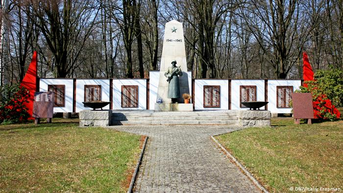 Мемориальное кладбище в Ниски