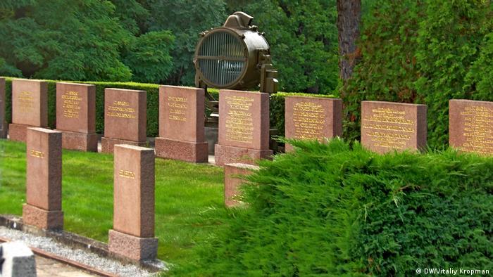 Мемориал и музей Зееловские высоты