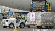Ghana Accra | Coronavirus | Chinesische Hilfsgüter