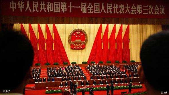 China Peking National People's Congress NPC Flash-Galerie