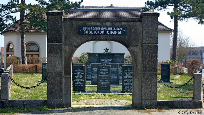 Мемориальное кладбище в Вайсенберге