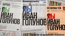 Russland 2019 | Zeitungen Kommersant, Vedomosti and RBK