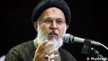 Mohammadmehdi Mirbagheri, einen bekannter Geistlicher im Iran. Quelle: Mashregh