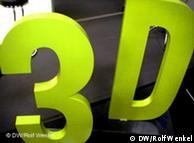 خصص معرض  سيبت لتكنولوجيا المعلومات قاعة للشاشات ثلاثية الأبعاد