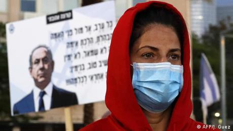 Israel Tel Aviv Anti Netanjahu Demonstration Mundschutz (AFP/J. Guez)