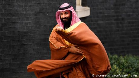 Saudi-Arabien 2018 | Kronprinz Mohammed bin Salman (picture-alliance/dpa/V. Jones)
