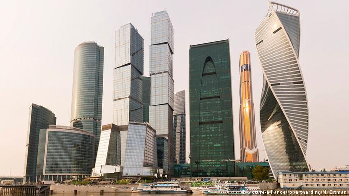 Russland Moskau   Wolkenkratzer