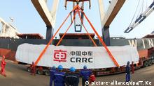 China Yantai | Diesel Lokomotiven | CRRC Qishuyan Co.