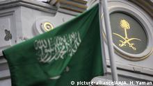 Türkei Istanbul | Flagge Saudi Arabiens vor Generalkonsulat